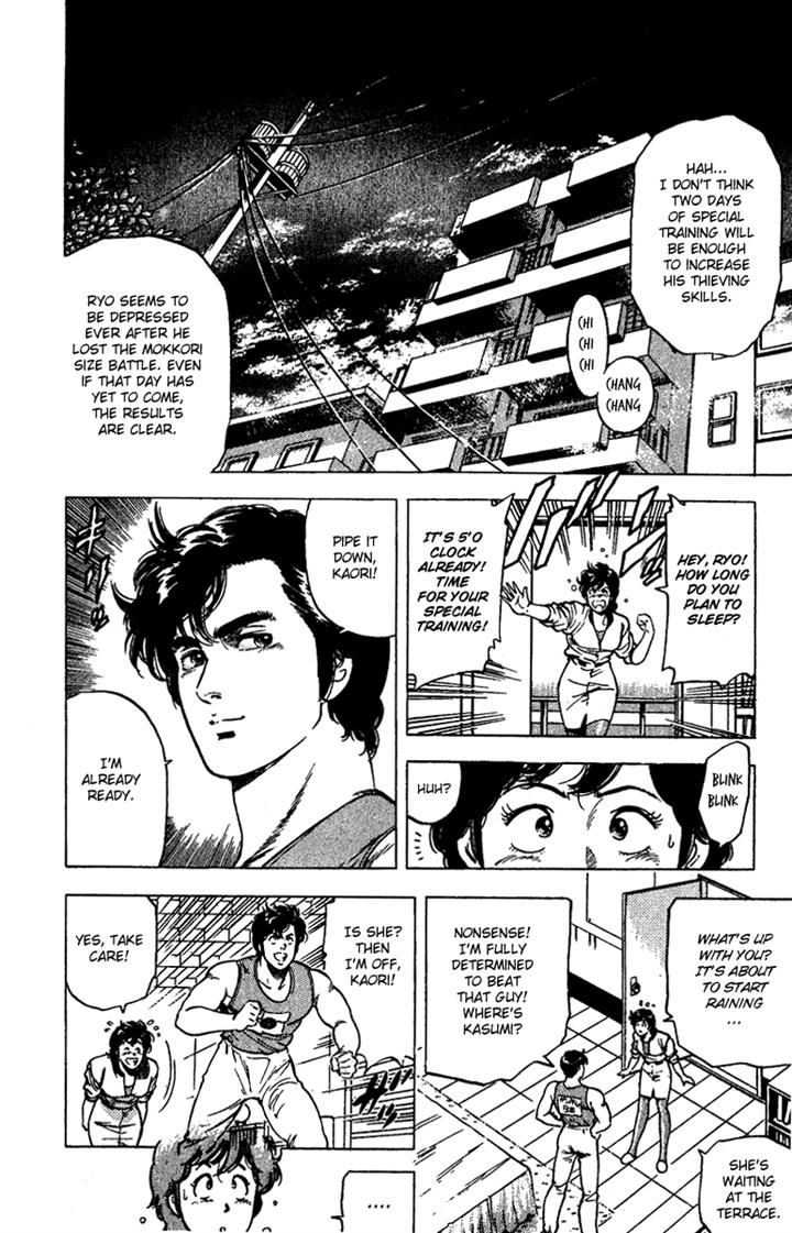 City Hunter 94 Page 2