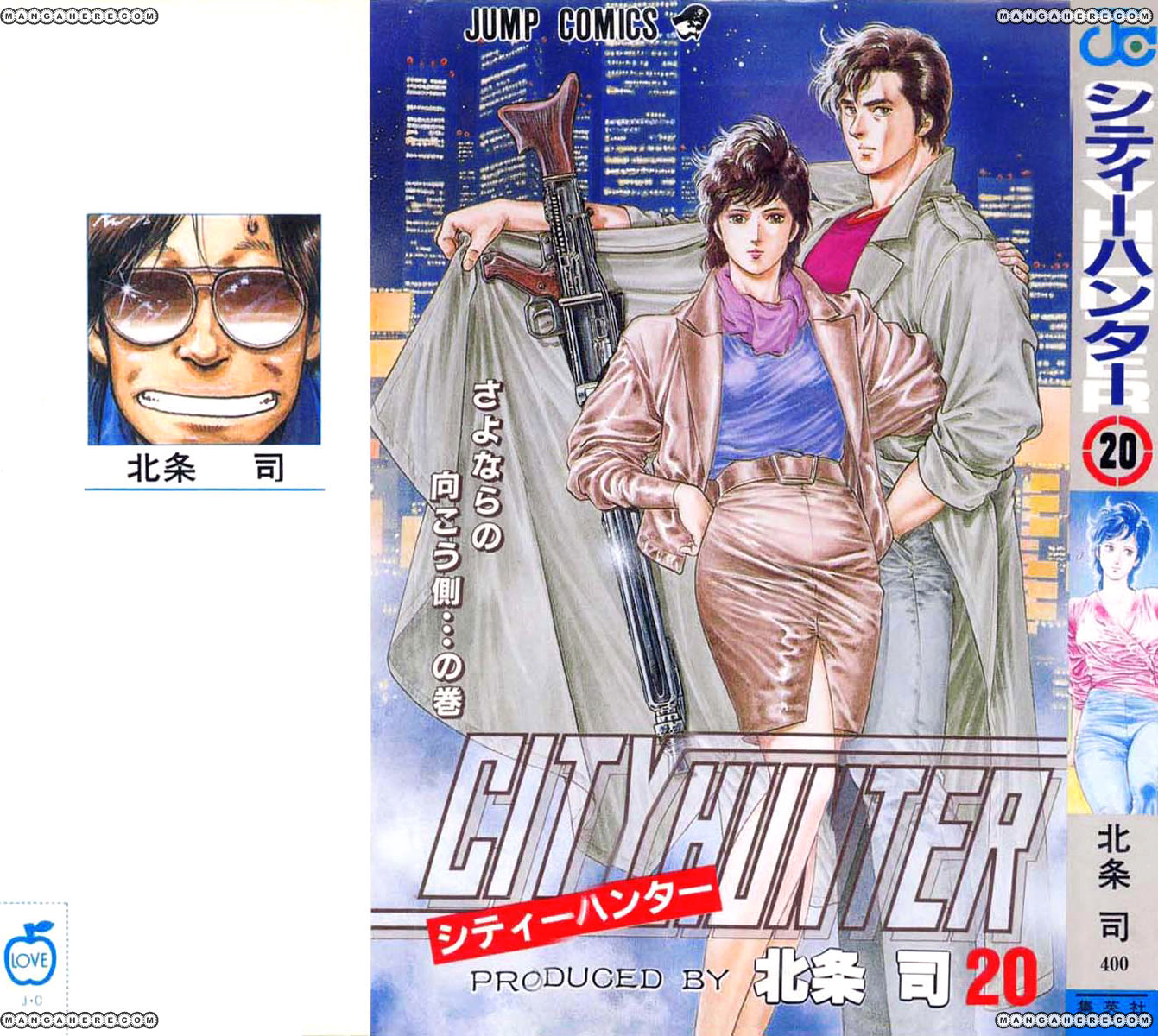 City Hunter 95 Page 1