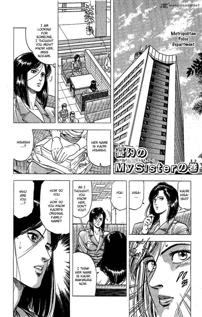 City Hunter 97 Page 1