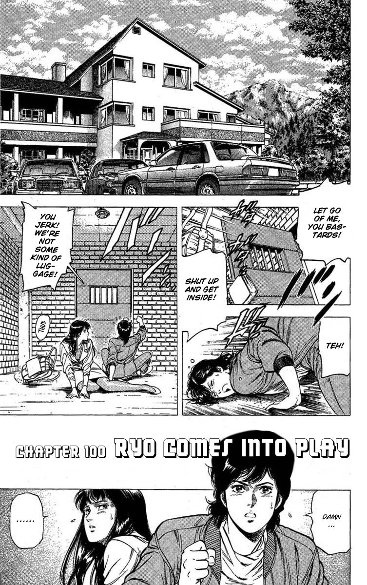 City Hunter 100 Page 1
