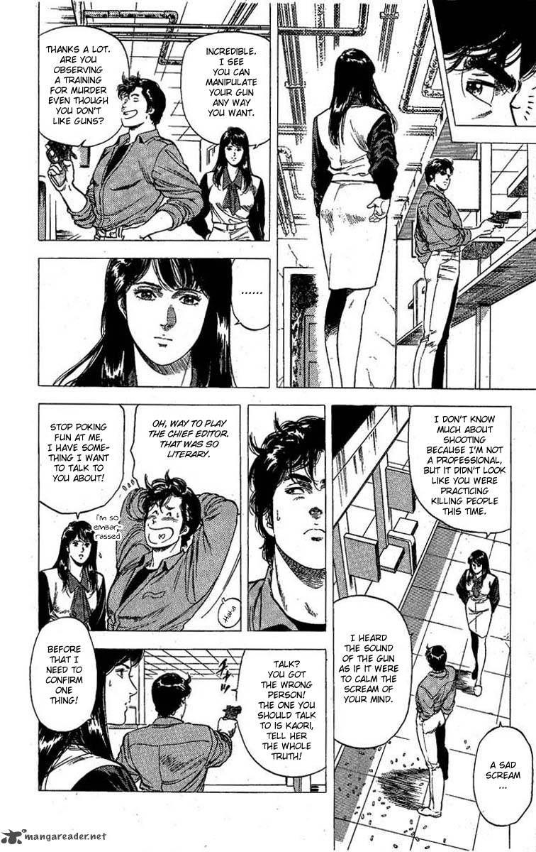 City Hunter 101 Page 3