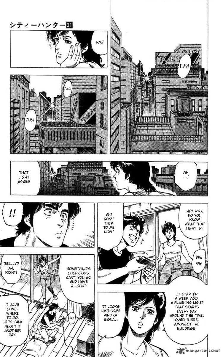 City Hunter 102 Page 2