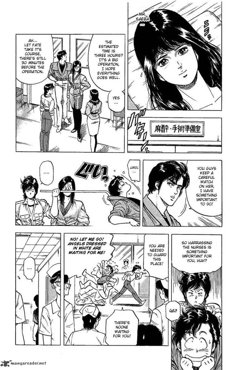 City Hunter 103 Page 3