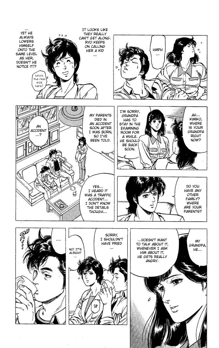 City Hunter 105 Page 3