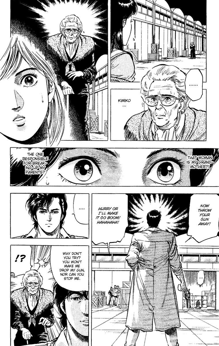 City Hunter 108 Page 4