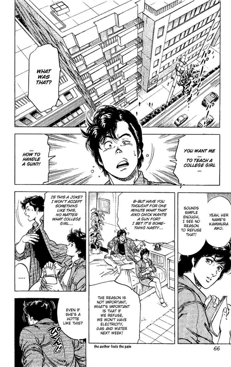 City Hunter 109 Page 2
