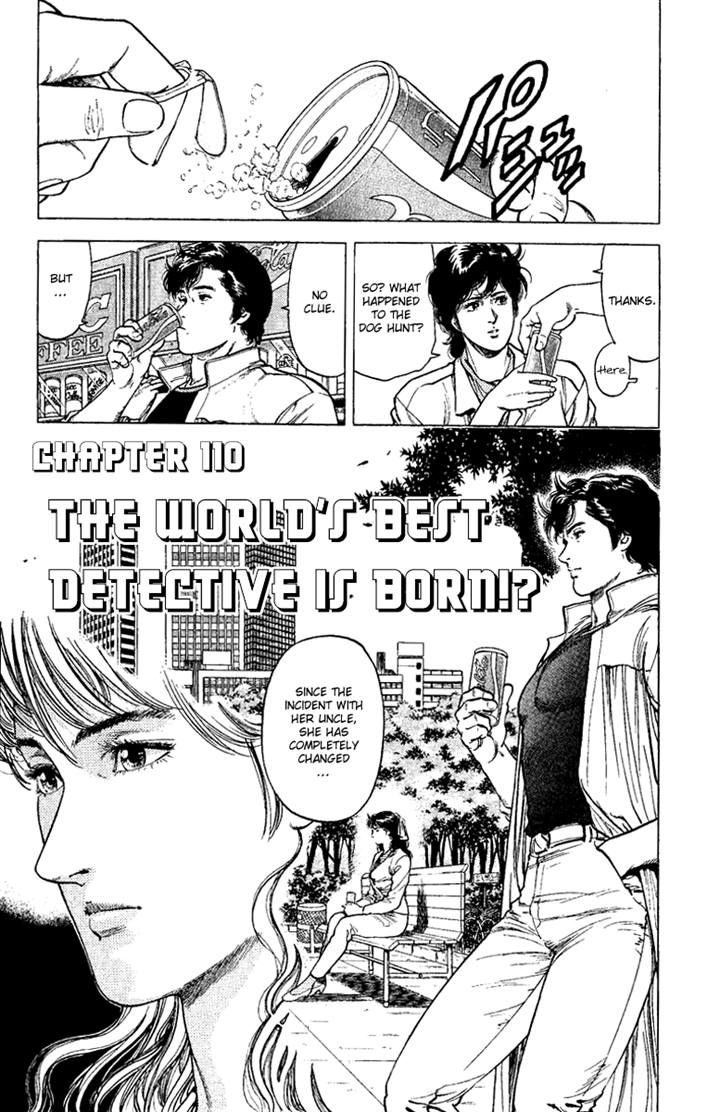 City Hunter 110 Page 1