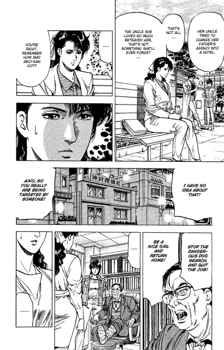 City Hunter 110 Page 2