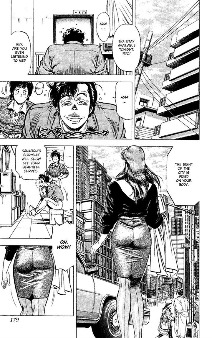 City Hunter 111 Page 3