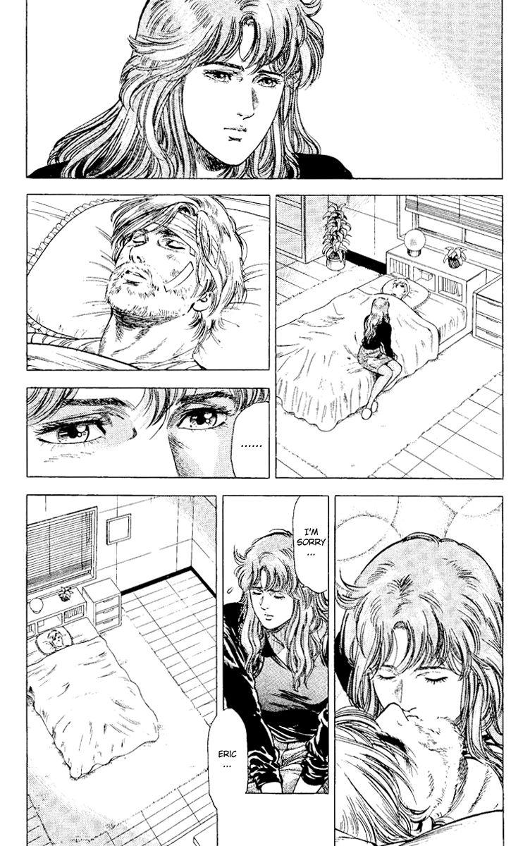 City Hunter 115 Page 2