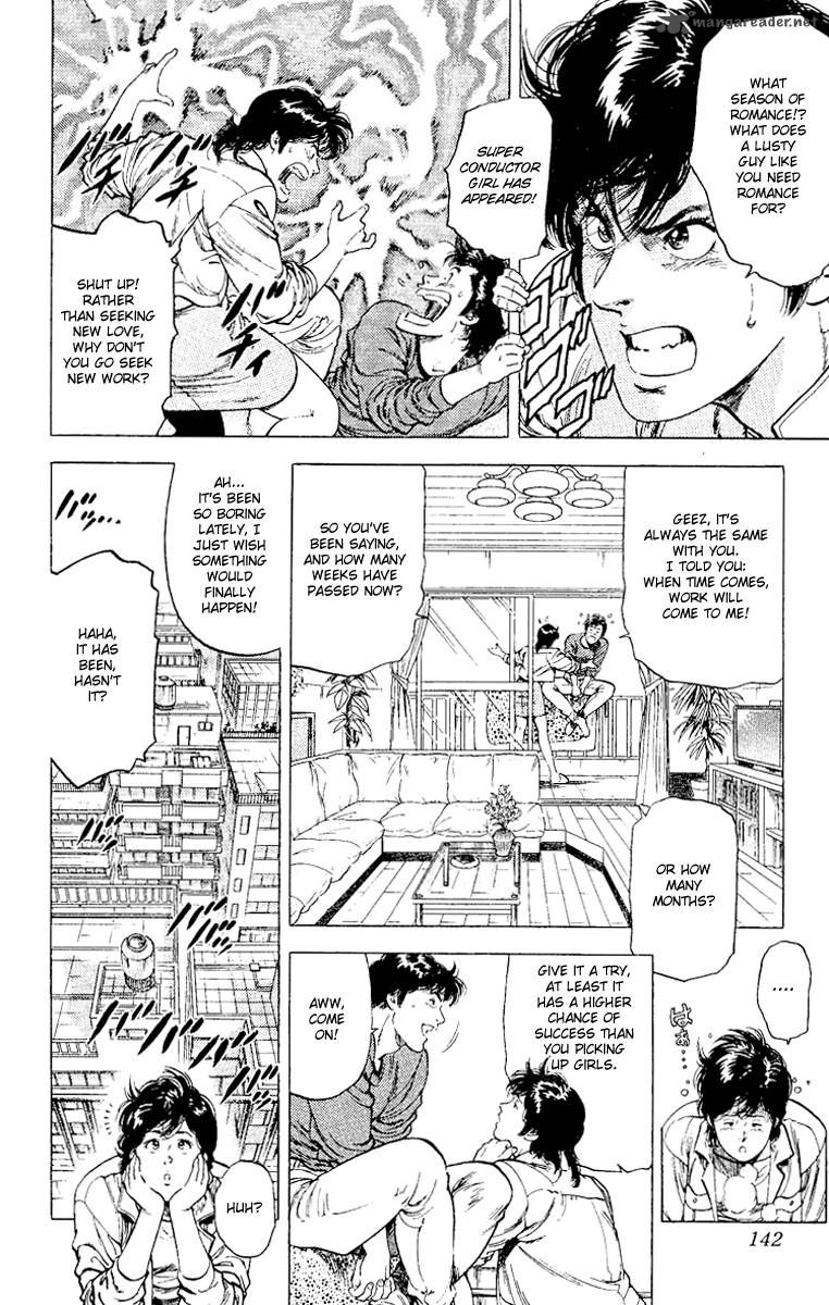 City Hunter 116 Page 3