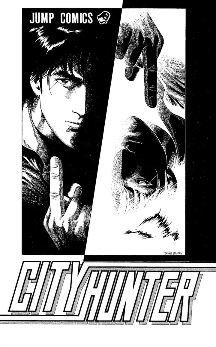 City Hunter 118 Page 2