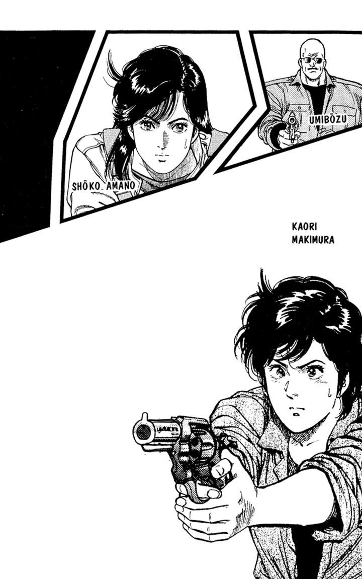 City Hunter 118 Page 4