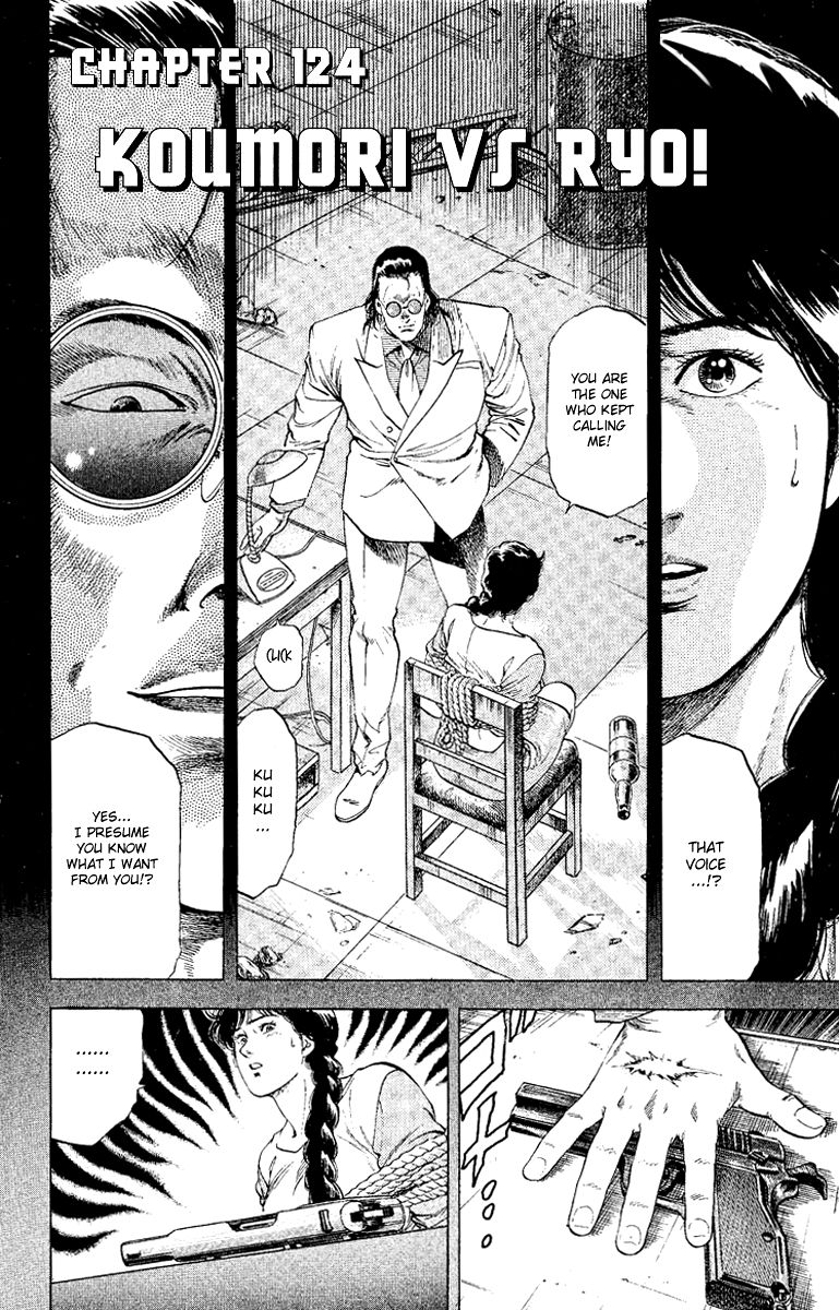 City Hunter 124 Page 2