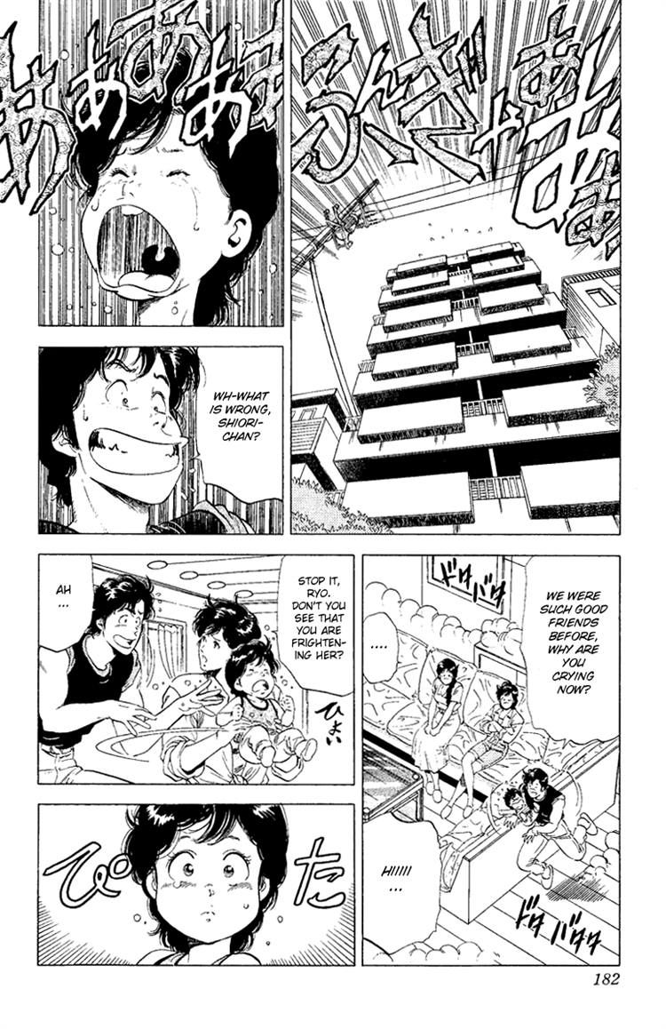 City Hunter 125 Page 1