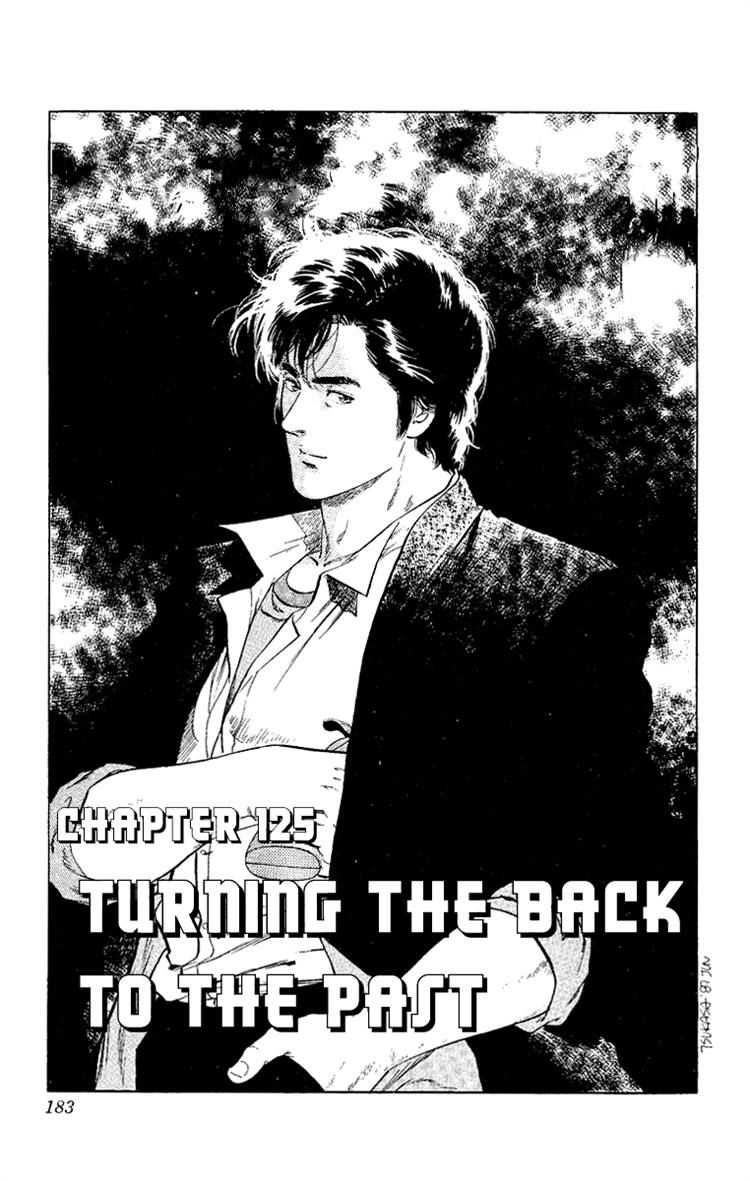 City Hunter 125 Page 2