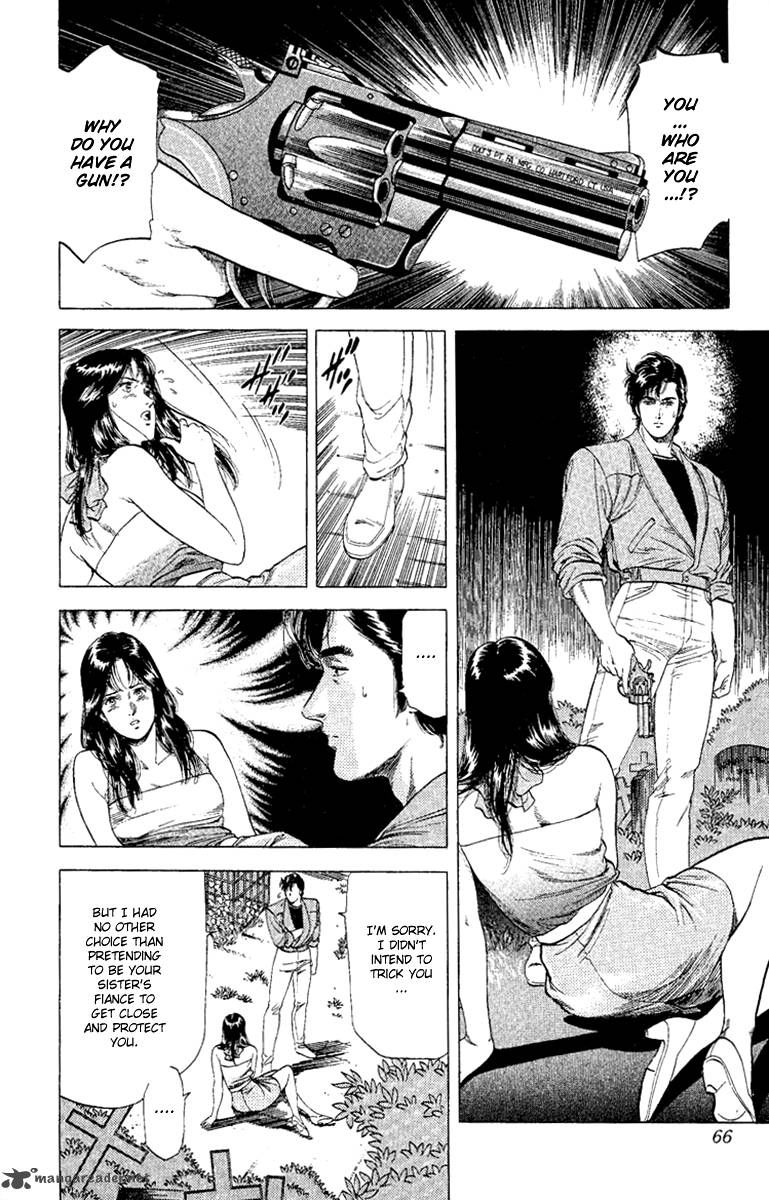 City Hunter 129 Page 2