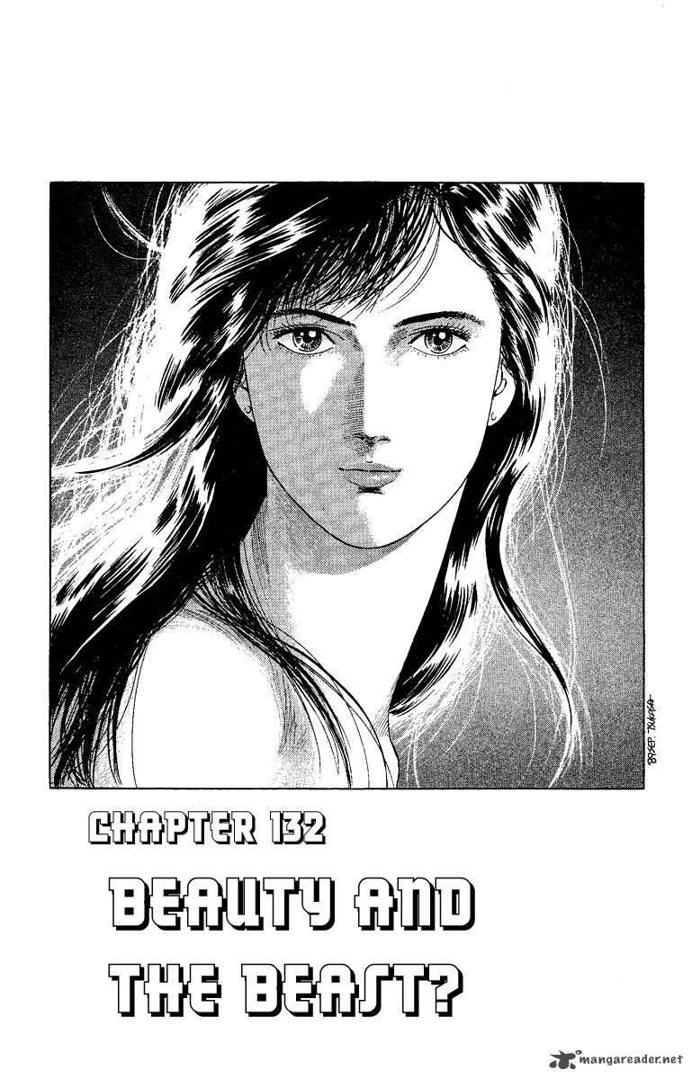 City Hunter 132 Page 1