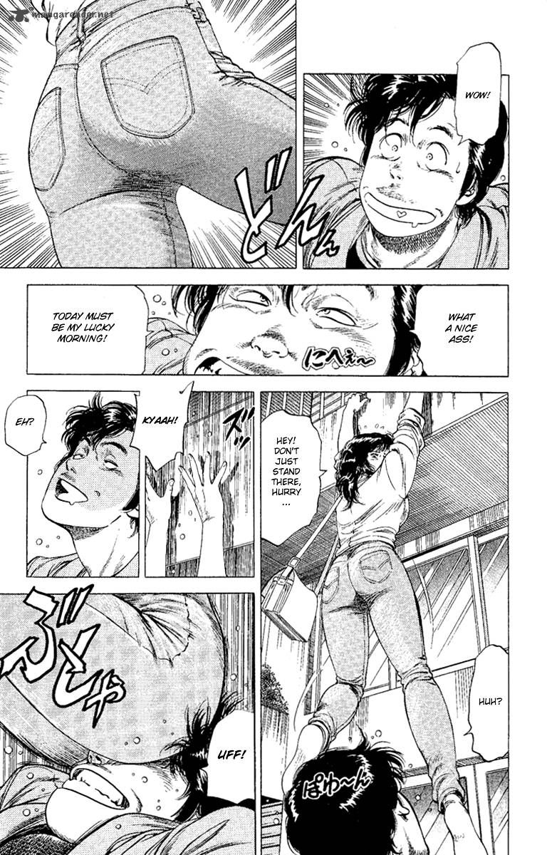 City Hunter 132 Page 3