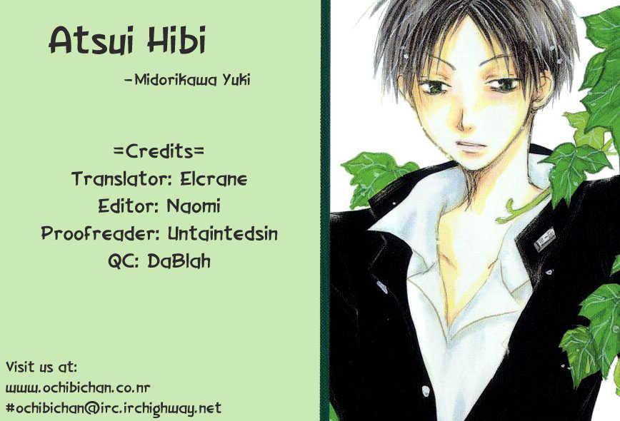 Atsui Hibi 1 Page 1
