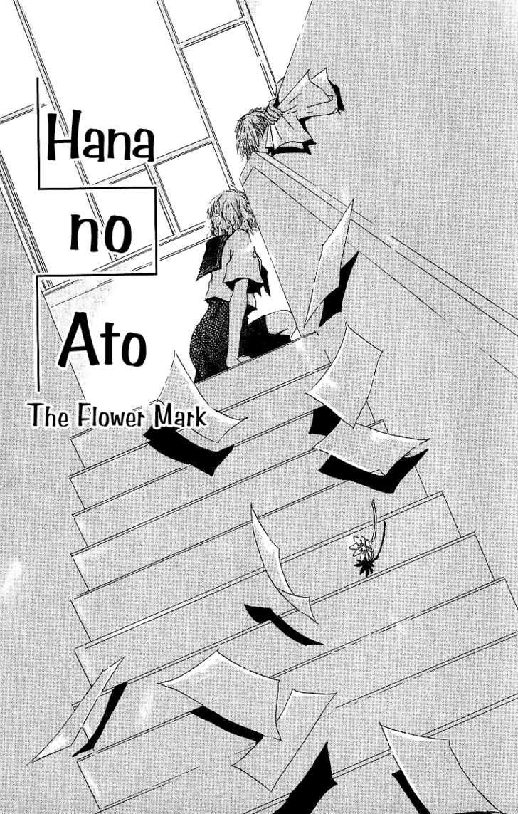 Atsui Hibi 2 Page 2