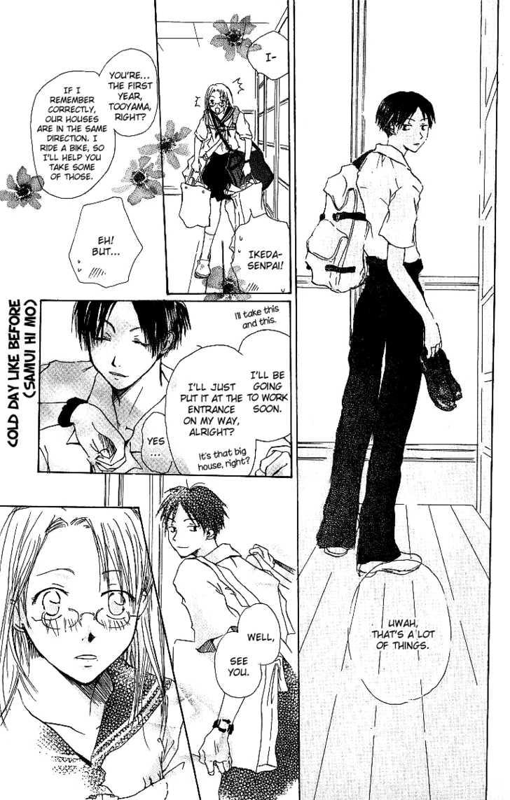 Atsui Hibi 3 Page 2