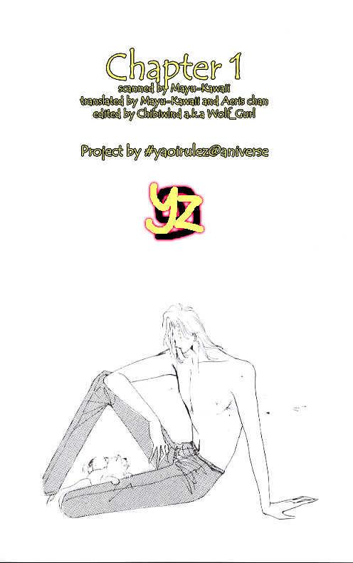 Zetsuai 1 Page 1