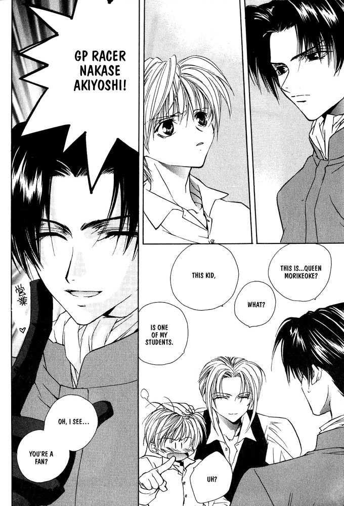 Boku no Suki na Sensei 4.1 Page 2