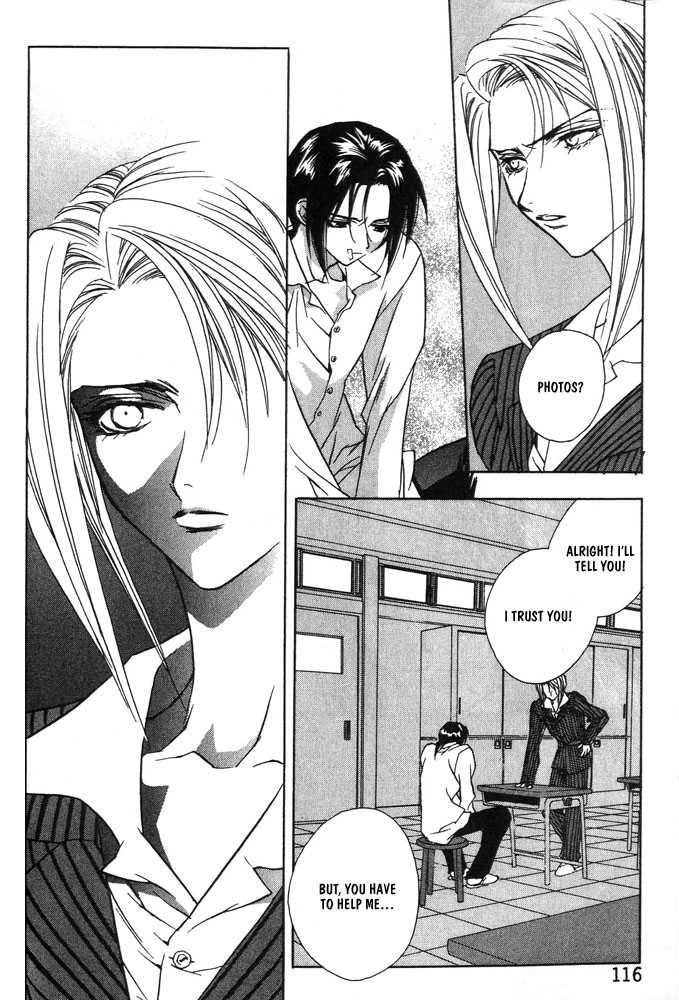 Boku no Suki na Sensei 4.2 Page 3