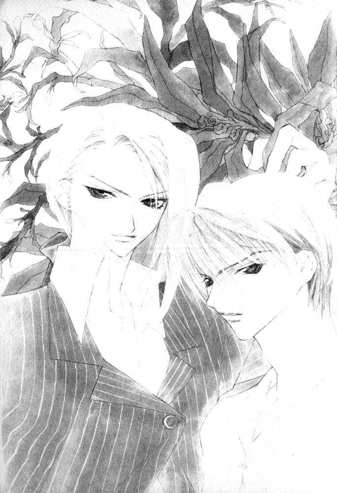 Boku no Suki na Sensei 6 Page 2