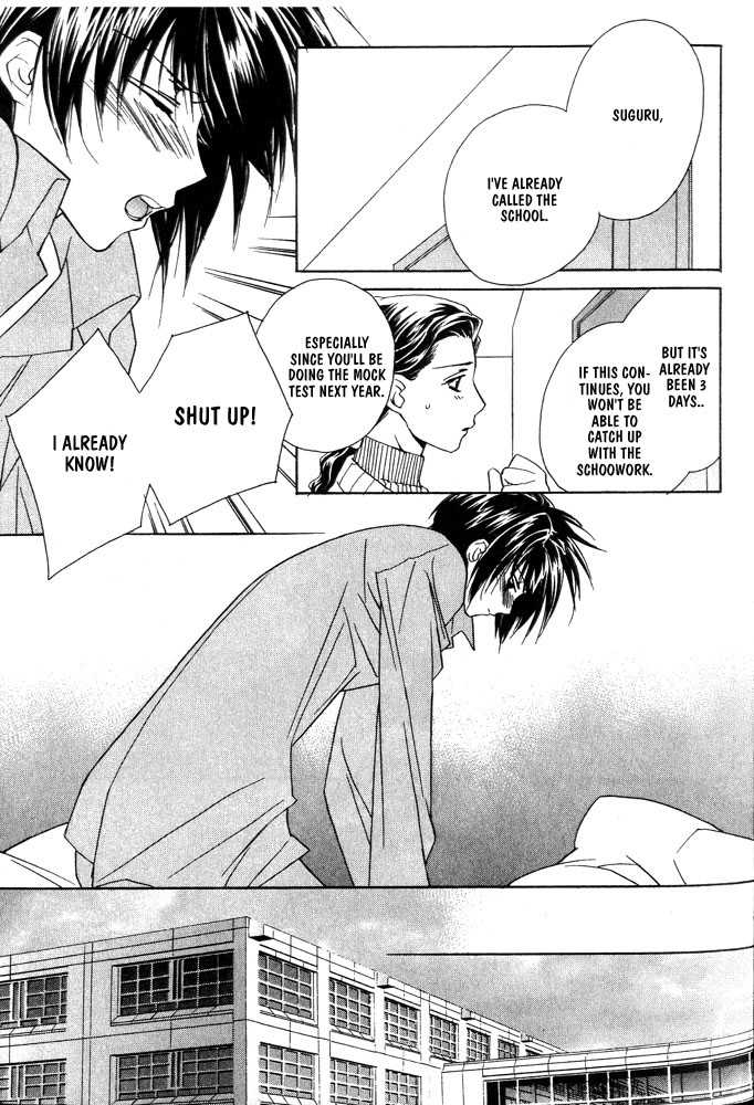 Boku no Suki na Sensei 3 Page 3