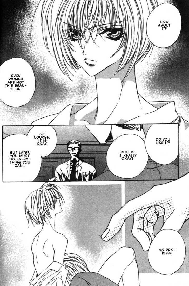 Boku no Suki na Sensei 3.1 Page 2