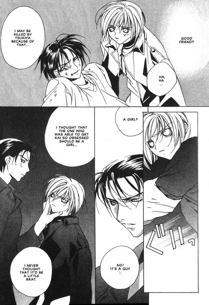 Boku no Suki na Sensei 3.2 Page 3