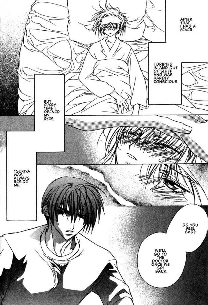 Boku no Suki na Sensei 4 Page 2