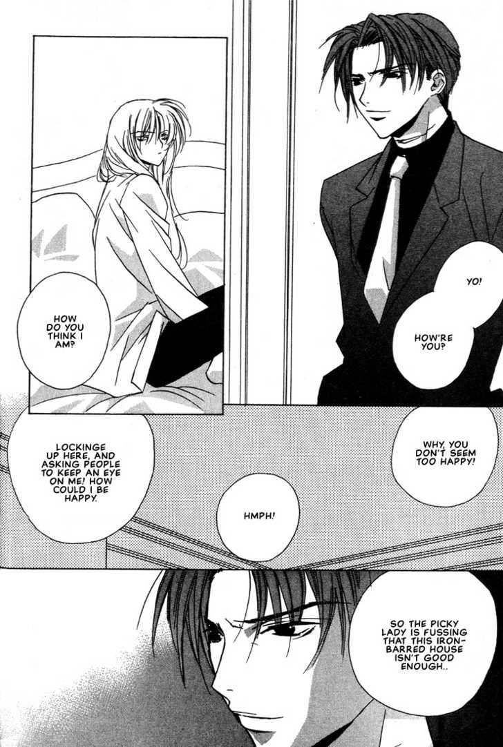 Boku no Suki na Sensei 1.2 Page 1