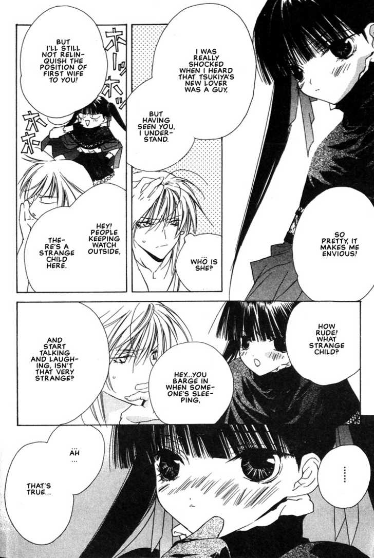 Boku no Suki na Sensei 3 Page 2