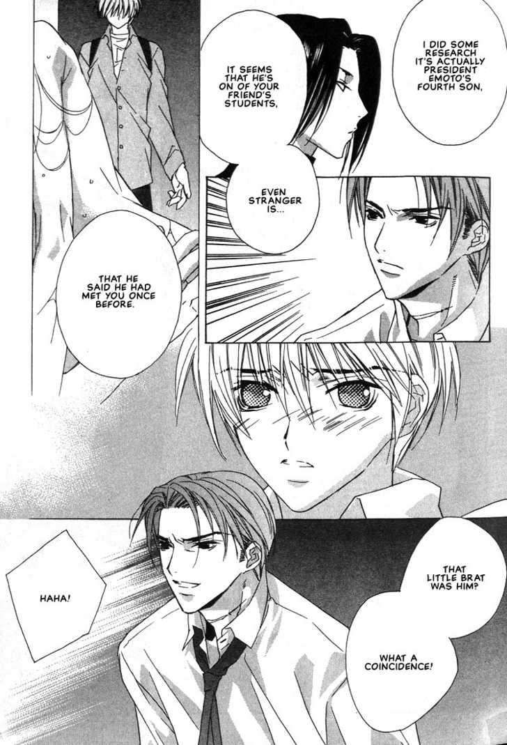 Boku no Suki na Sensei 4 Page 3