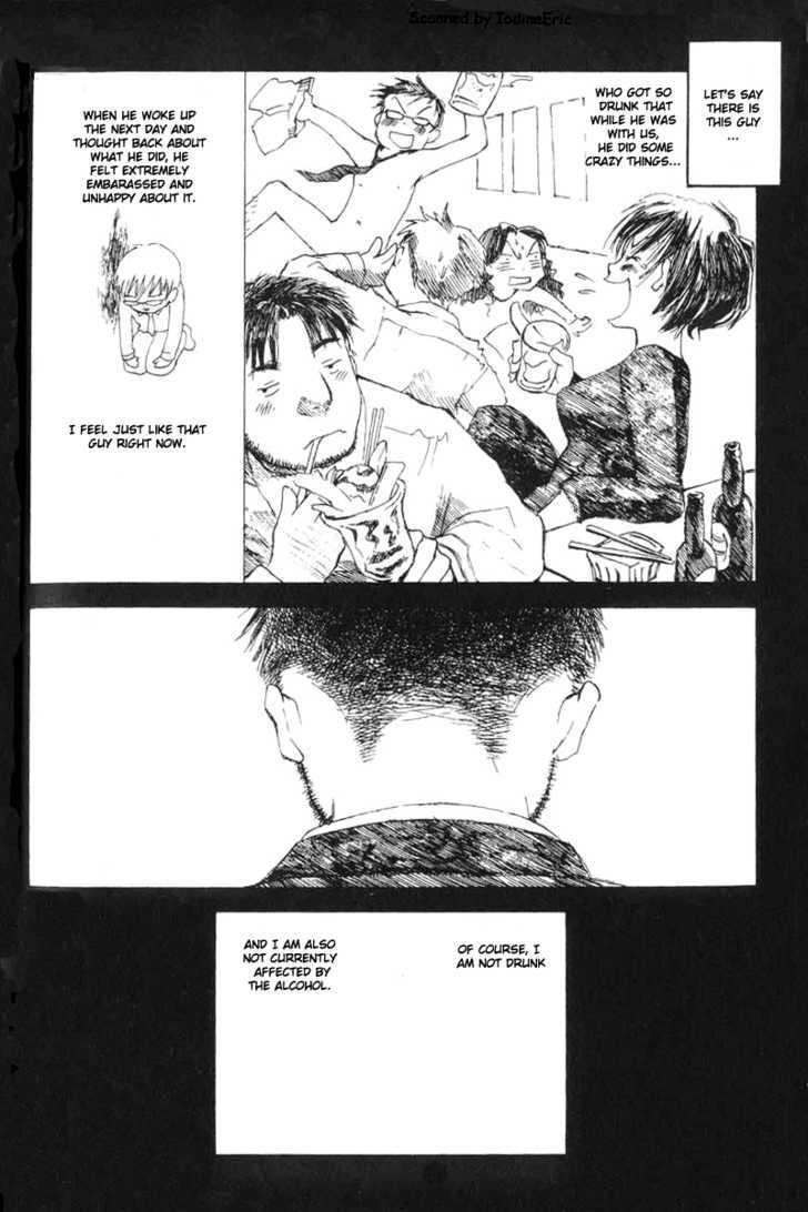 Koi Kaze 2 Page 3