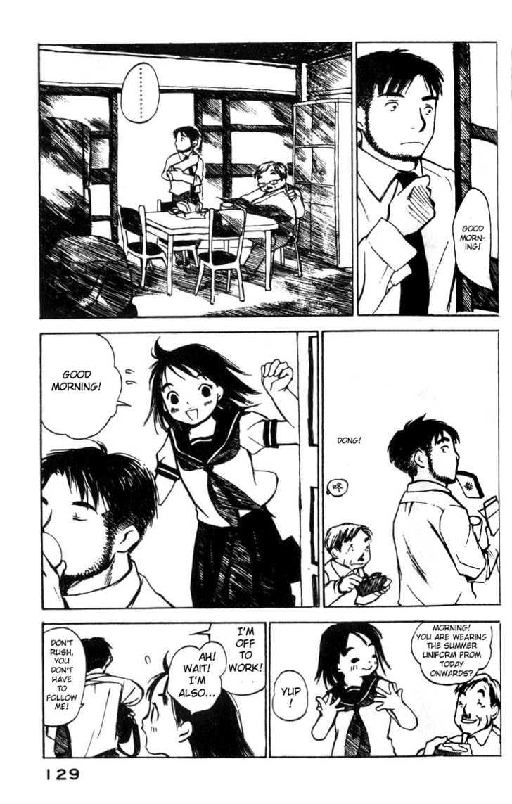 Koi Kaze 5 Page 3