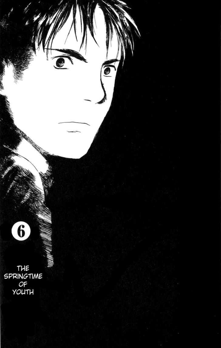 Koi Kaze 6 Page 1
