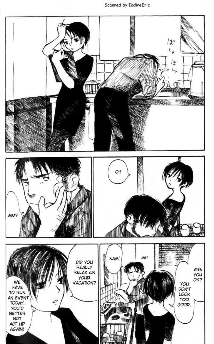 Koi Kaze 6 Page 2