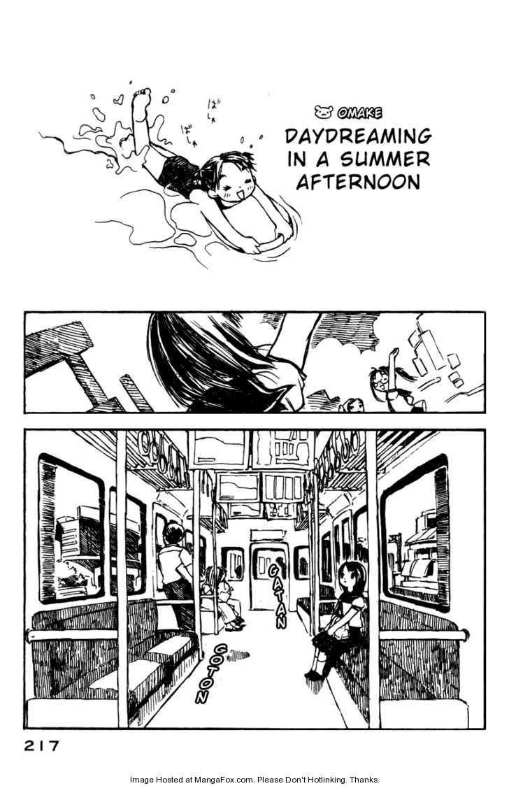 Koi Kaze 7.1 Page 1
