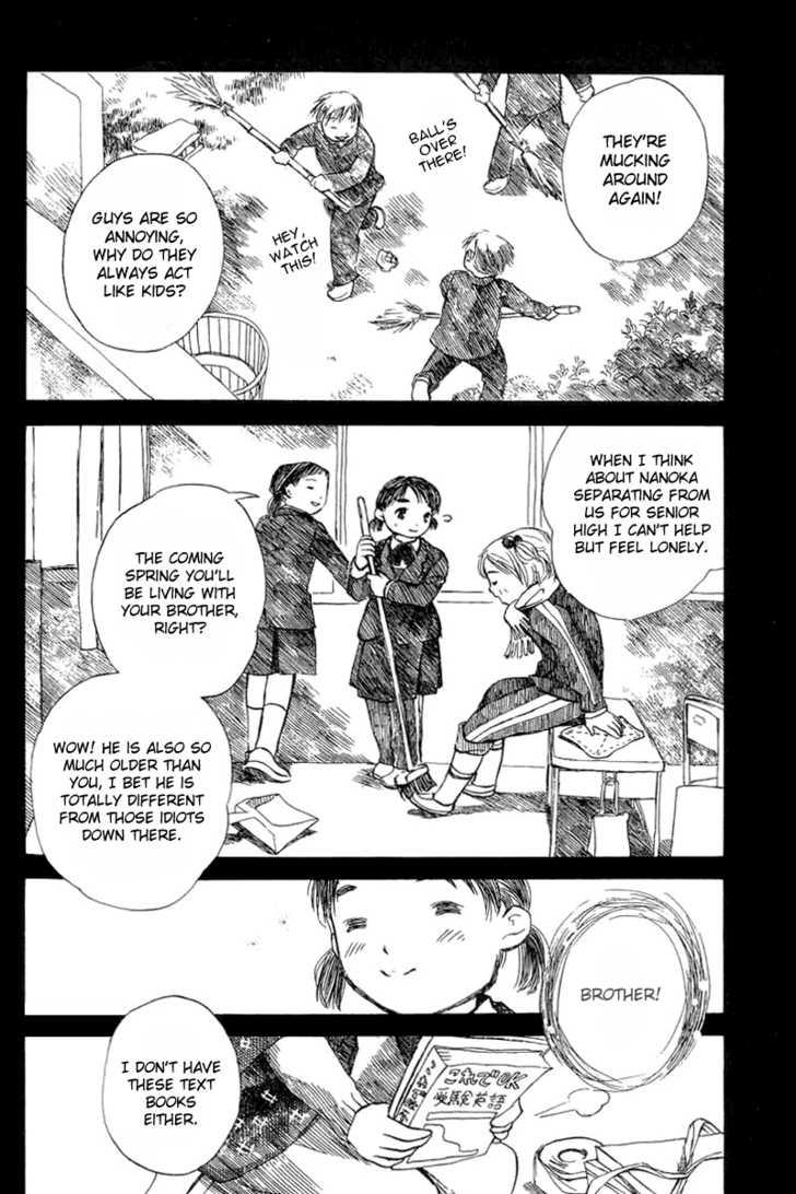 Koi Kaze 14 Page 2