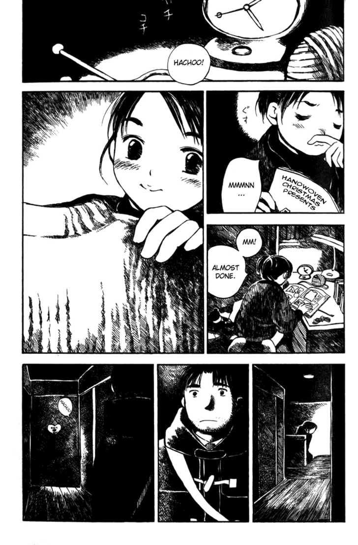 Koi Kaze 18 Page 1