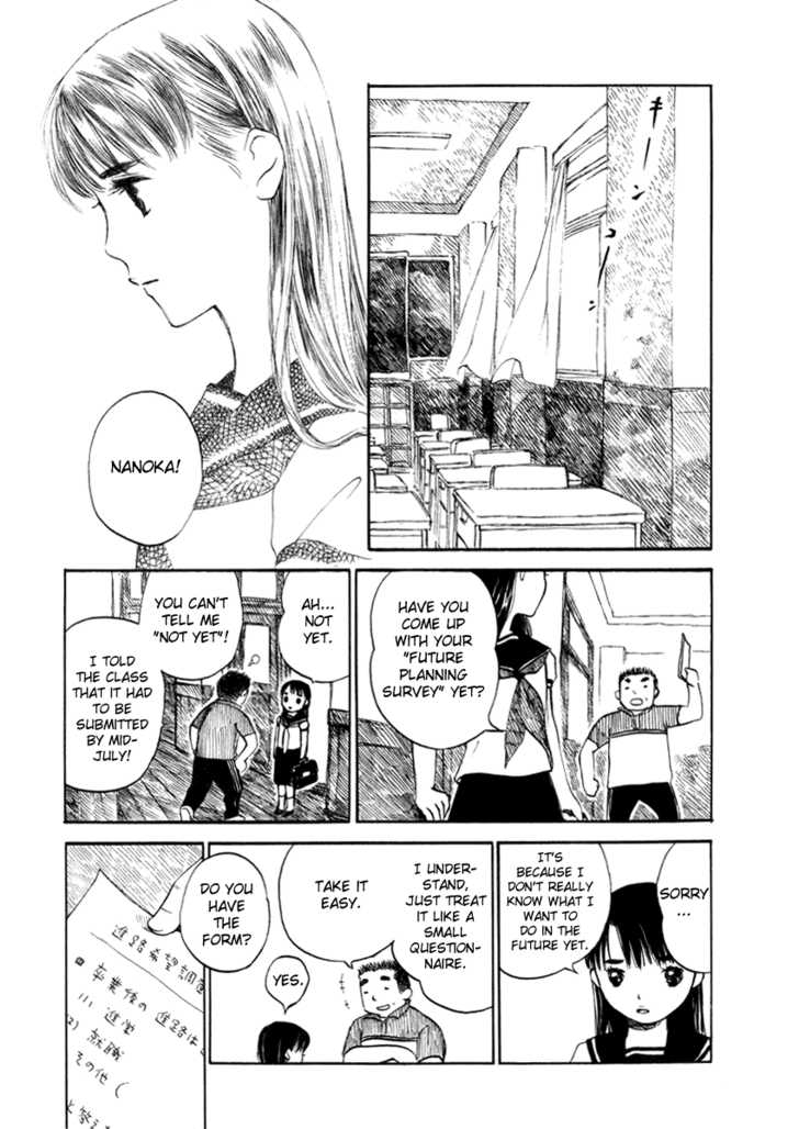Koi Kaze 23 Page 2