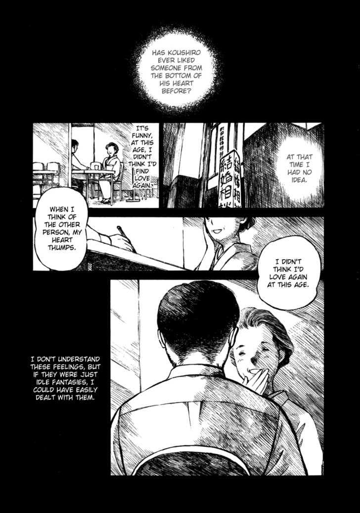 Koi Kaze 24 Page 1