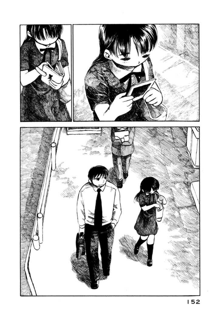 Koi Kaze 27 Page 2