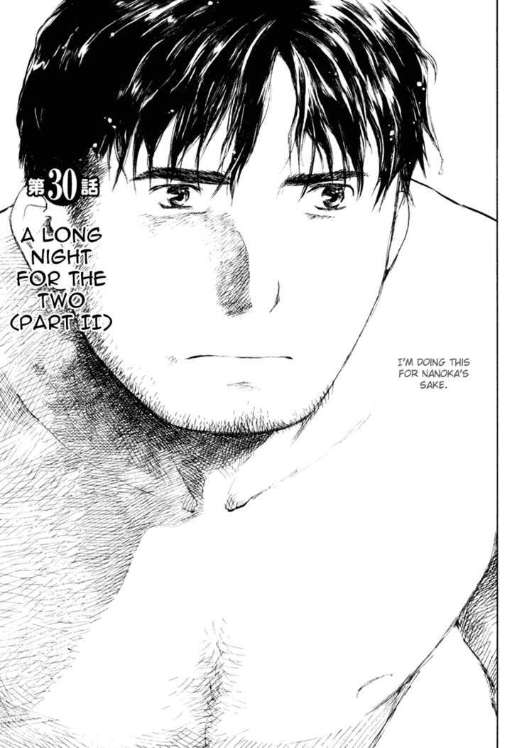Koi Kaze 30 Page 3