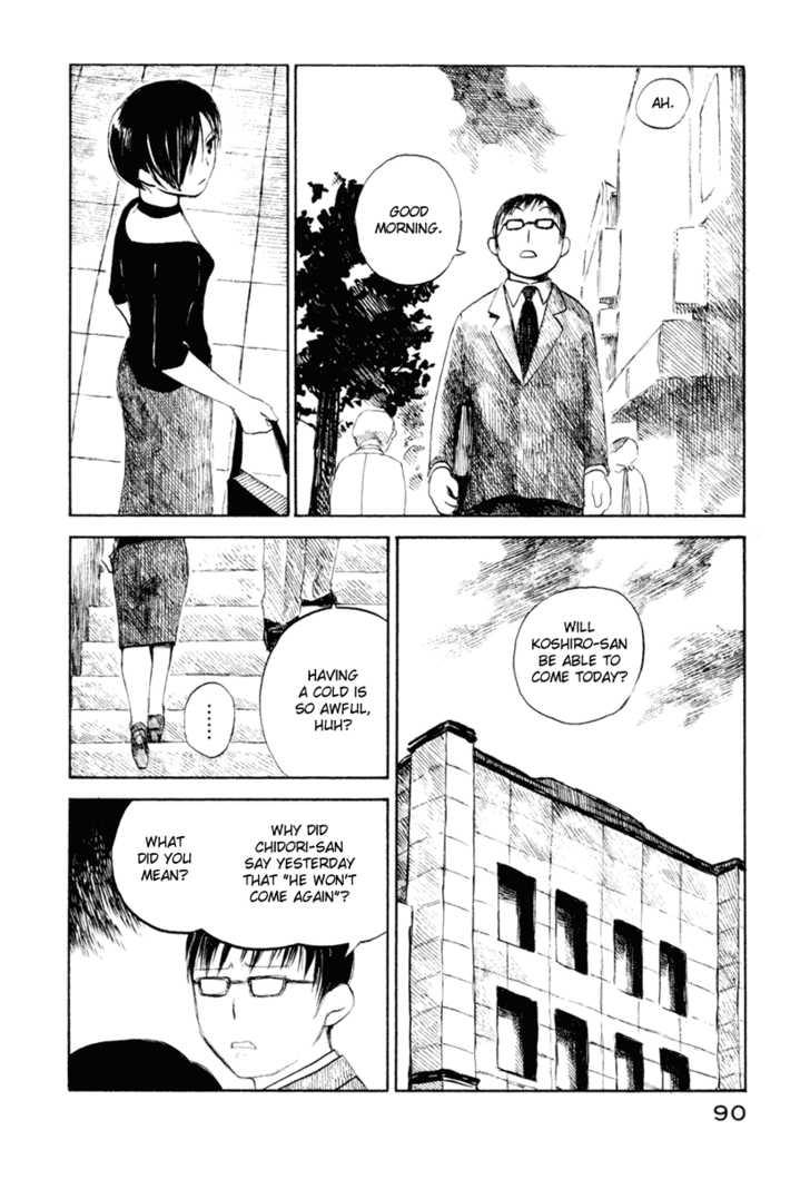 Koi Kaze 32 Page 2