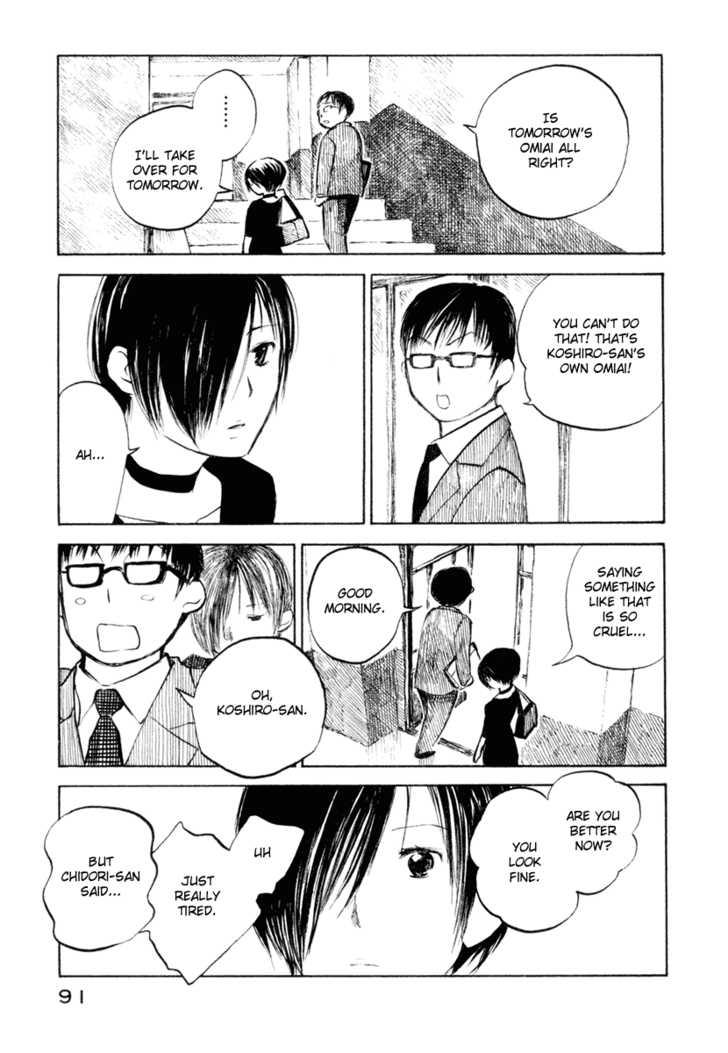 Koi Kaze 32 Page 3